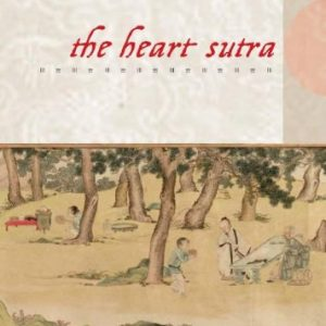 The Heart Sutra 0
