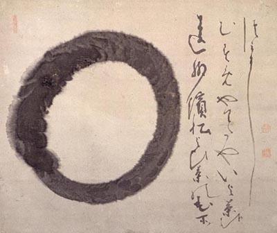 enso by Zen master Hakuin